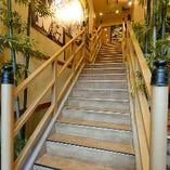 池田屋の代名詞の名物8メートルの大階段!