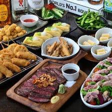 【飲み放題付き】YOU家のステーキ付!肉宴会コース4,100円(税込)全9品