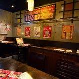 【飲み放題付き】YOU家のステーキ付!肉宴会上コース4,600円(税込)全9品