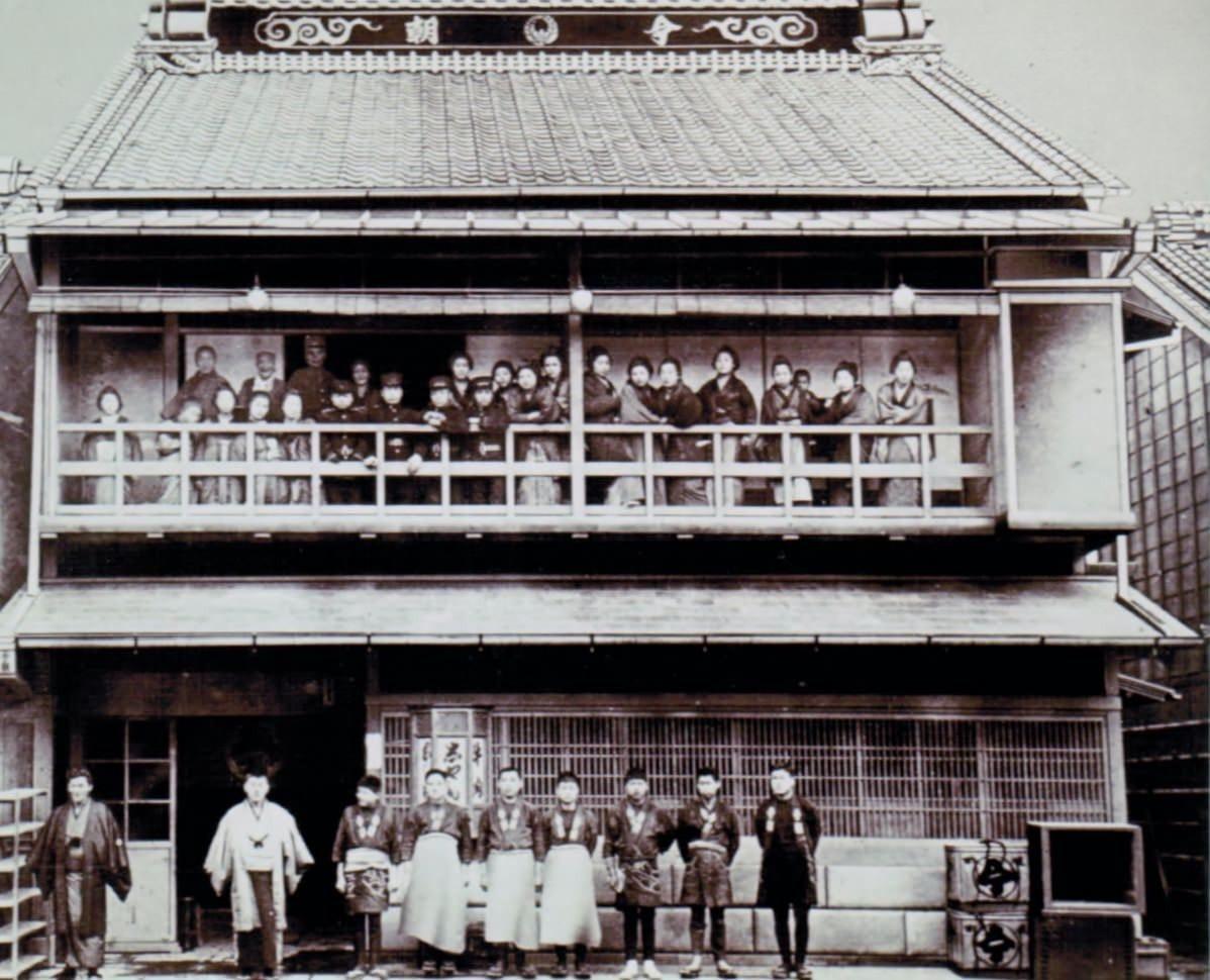 クリニック 新橋 青木