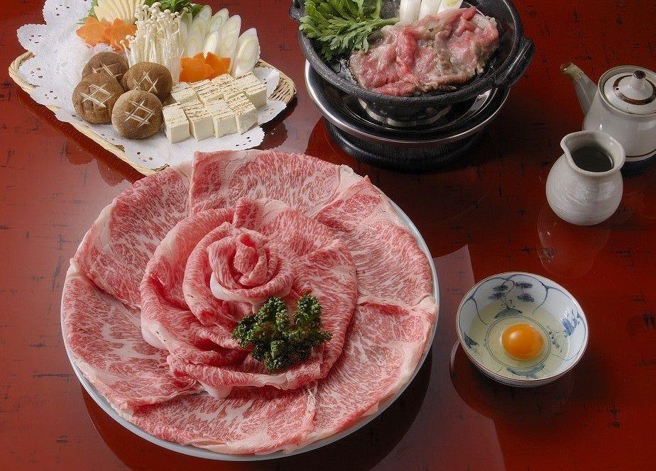 松定食(約180g)