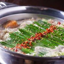 白味噌でブレンドした京風もつ鍋