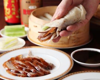 北京火考鴨店(ペキンカォヤーテン) 北京ダック専門店 銀座店 コースの画像