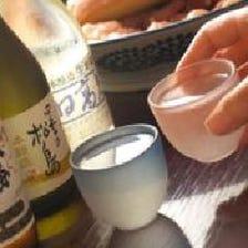 極上の「鶏料理×日本酒」