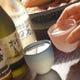 日本酒は鍋に合う辛口!コロナ対策含め300ml瓶のご用意です