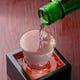 その時期、その季節に厳選した日本酒をご用意しております。