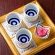 鍋に合う、辛口の日本酒を3種選んでいただける利き酒セット