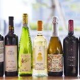 お食事に合うワインを豊富に取り揃えております!