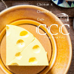 CCC Cheese Cheers Cafe 函館店 (チーズチーズカフェ)