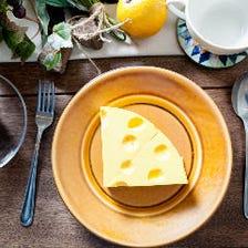 チーズ ×チーズ ×チーズ
