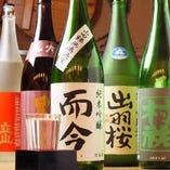全国厳選の日本酒【国内】