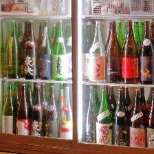 自慢の日本酒が飲み放題