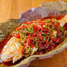 魚のフレッシュ唐辛子蒸し 【辛★★★★☆】