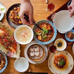 四川料理と小吃 奏煖~カノン~ 福島