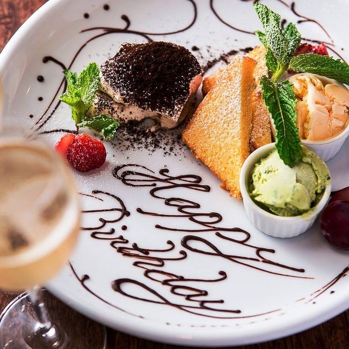 記念日・誕生日のお客様にはデザートも盛り合わせをプレゼント