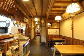 左京  店内の画像