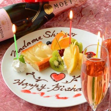 銀座 海老料理&和牛レストラン マダムシュリンプ東京 こだわりの画像