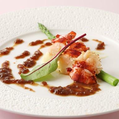 銀座 海老料理&和牛レストラン マダムシュリンプ東京 メニューの画像