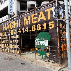 ハチハチ HACHIHACHI 博多店