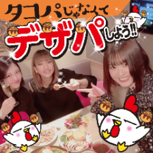【女性限定】流行のメニューが楽しめる!食べても飲んでも2750円以上トリません!宴会/女子会/歓送迎会