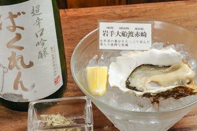 産直かきと炉端焼 恵比寿 牡蠣ツ端  メニューの画像