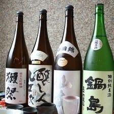 各地の地酒を常時20種類以上ご用意!