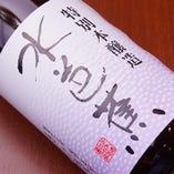 日本酒を豊富にご用意