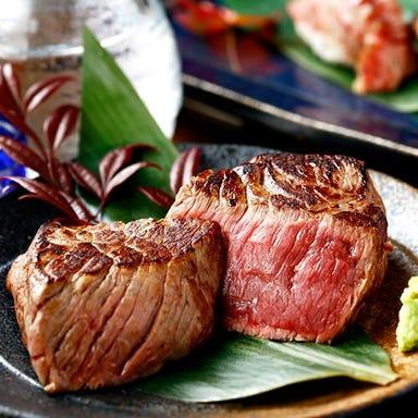 牛肉割烹 汐華  メニューの画像