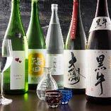 料理に良く合う日本酒、ワインを豊富にご用意