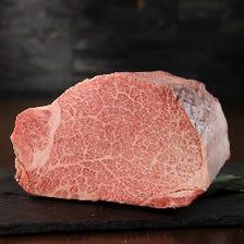 牛肉元卸問屋オーナーが厳選した牛肉