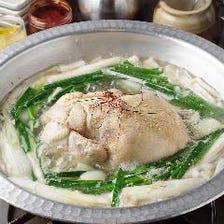 コラーゲンたっぷり韓国風水炊き!
