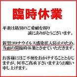 昭和食堂 大垣駅前店