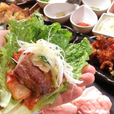 サムギョプサルとチーズタッカルビが食べ放題 OKOGE(おこげ)  コースの画像