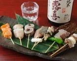 お酒がおいしく飲める魚串!