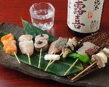 魚の串焼き一本180円