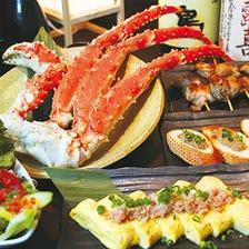 【極上かにコース】大満足蟹のフルコース!3H飲み放題付 12品 10,000円|