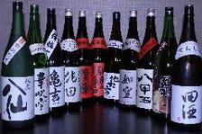 東北の日本酒を取り揃え。田酒あり!