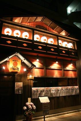 江戸末期の遊郭の妖しい雰囲気、夜の不夜城です。