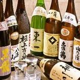 海鮮・和食料理にピッタリの、全国から揃えた銘柄日本酒をご用意