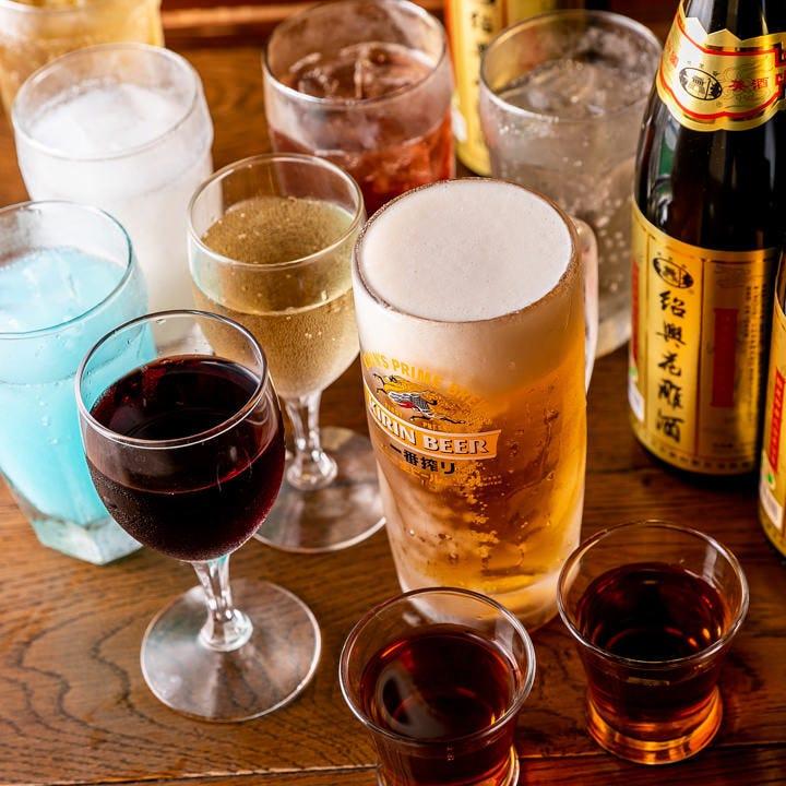 飲み放題付きコースに料金を追加すると豪華飲み放題に変更可能