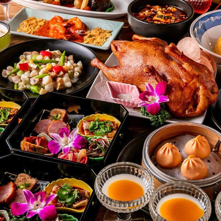 高級中華を堪能できる飲み放題付き宴会コースは5種類ご用意