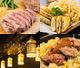 こだわりの本格ステーキや 豊富な一品料理をご用意しております