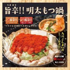 九州ざんまい 名鉄レジャック店