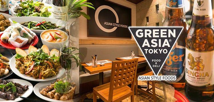 GREEN ASIA TOKYO ヴィーナスフォート店