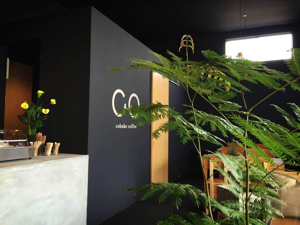 cobuke coffee