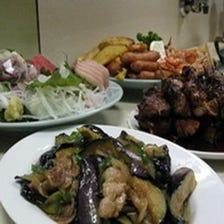 ◆・旨い料理★旨い酒・◆