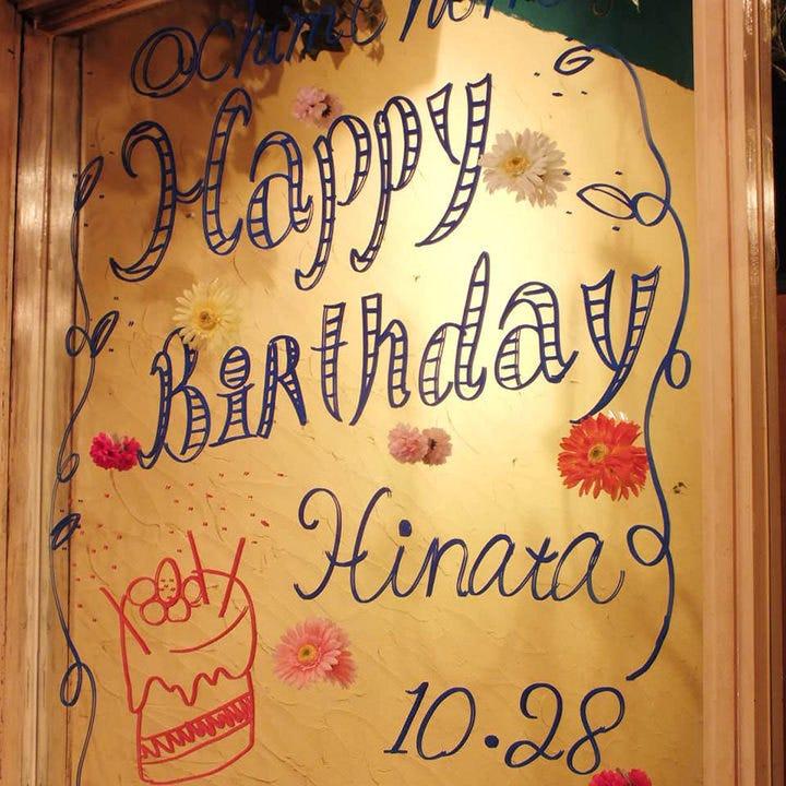 誕生日や記念日に!鏡にメッセージを書いて主役にサプライズ♪