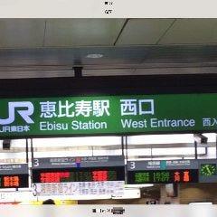 恵比寿駅西口、改札を出て左側、ロータリー方面です。
