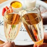 誕生日や記念日に、スパークリングワインで乾杯