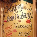 誕生日や記念日におすすめ! 鏡にメッセージを書いてサプライズ♪